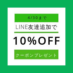 5-LINE