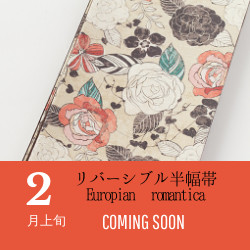 01romantica