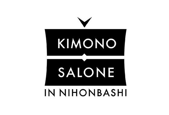 イベント_キモノサローネ