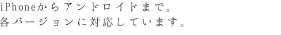 スマホケース「萩」
