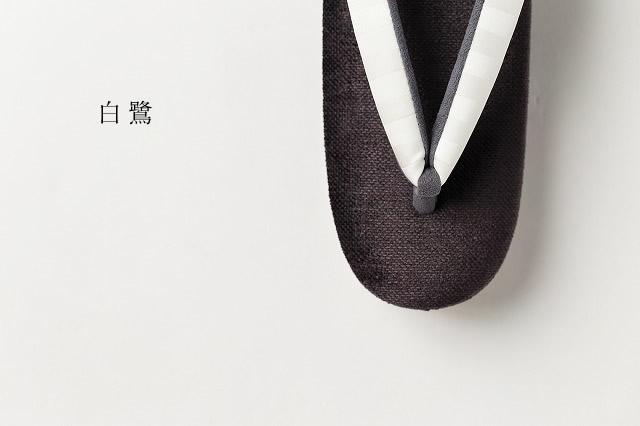 Fuwamoco-PARTY RIBBON
