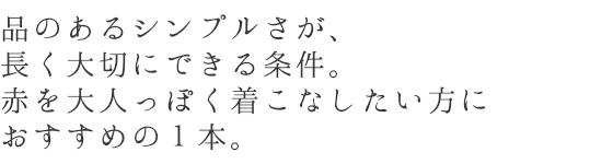 博多織「源氏香 槐」