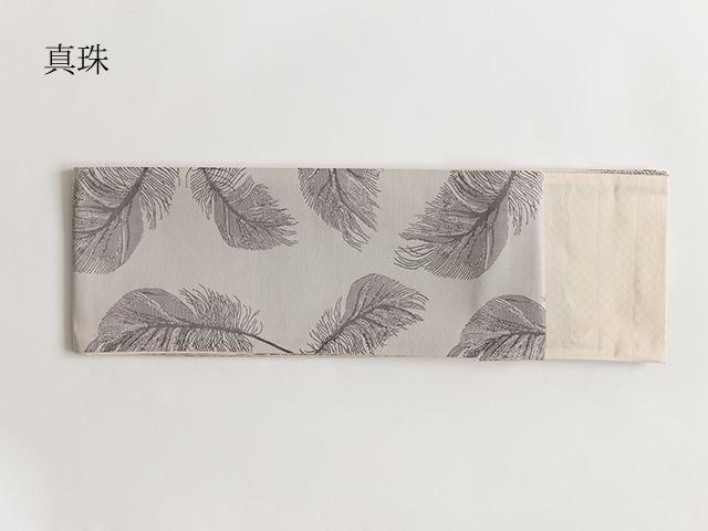 リバーシブル半幅帯「Green paradise 孔雀」