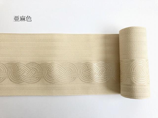 リバーシブル半幅帯ーmizuhiki