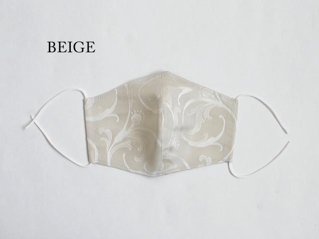博多織 シルクマスク