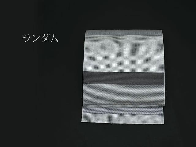博多織-名古屋帯ーBORDERS MONO