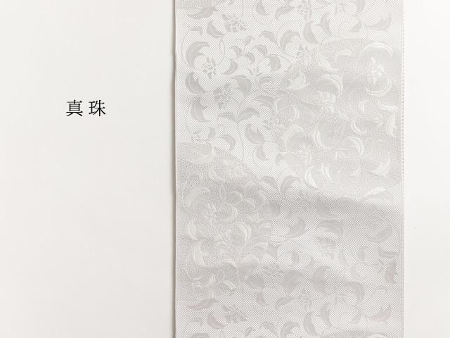 博多織-名古屋帯ーいろはにほへど
