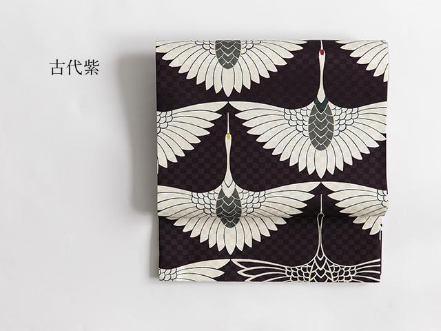 名古屋帯「鶴」