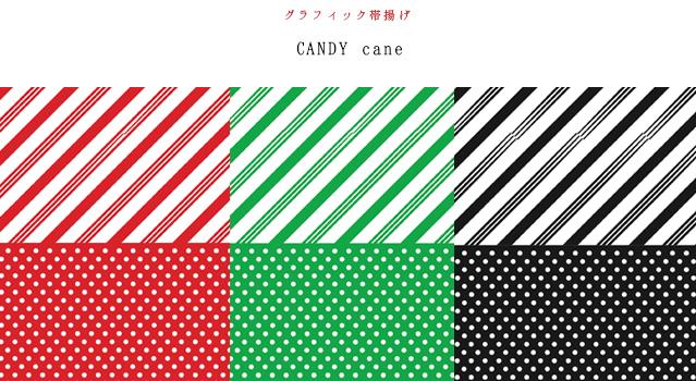 グラフィック帯揚げ「CANDYcane」