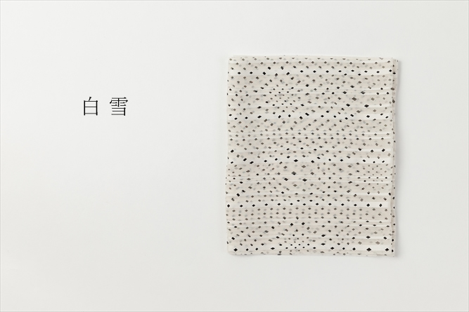 シースルー帯揚げ-楊柳ダイヤモンド