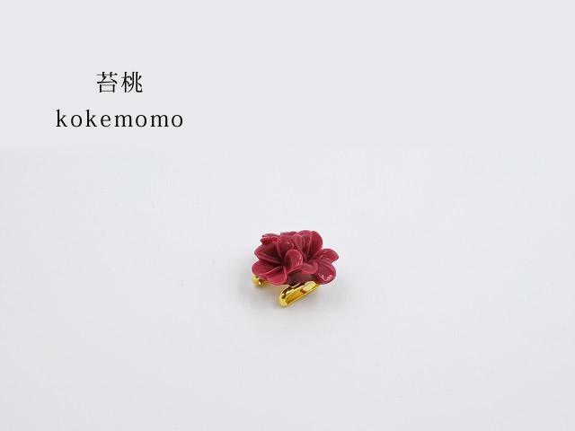 【帯留め】小花のブーケ