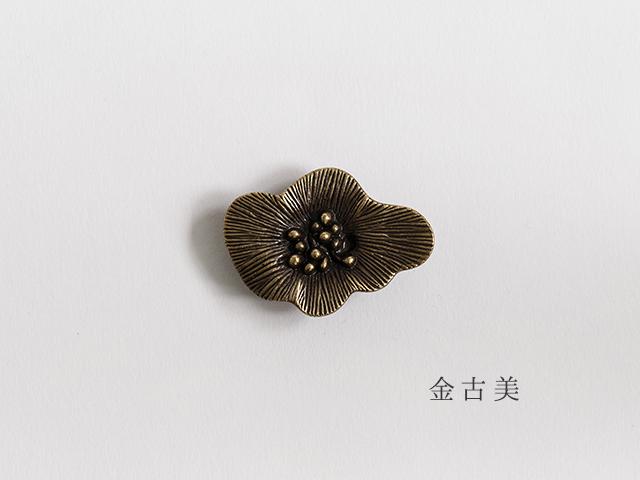 帯留め「椿tsubaki 金花茶」