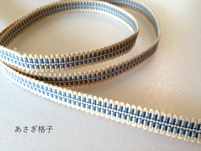 帯締め「Cool Blue collection」