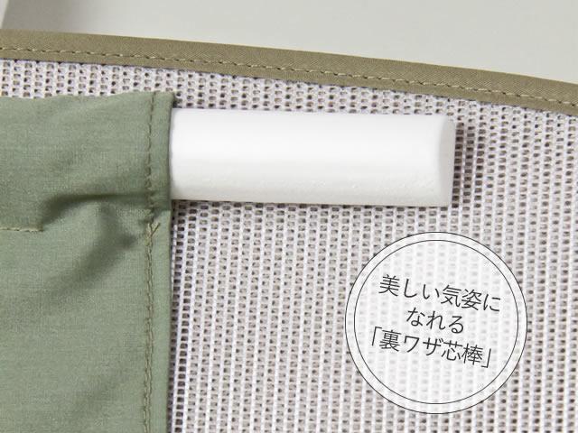 たかはし着物工房-帯板