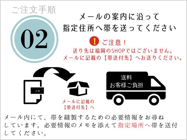 """""""手順2"""""""