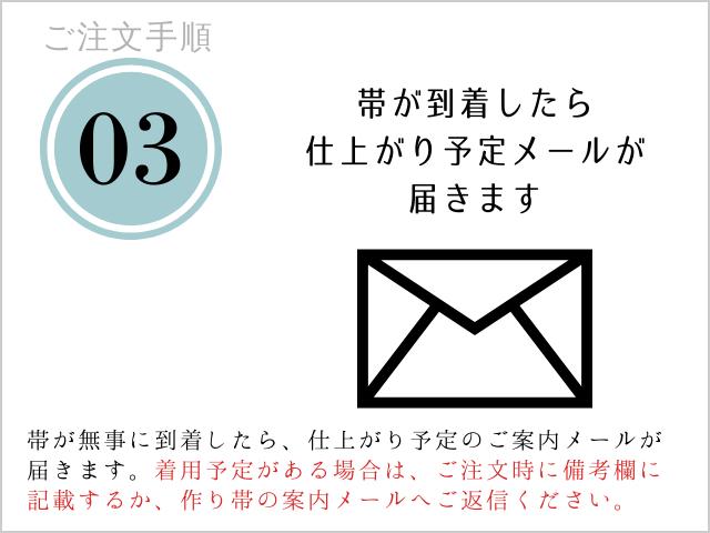 """""""手順3"""""""