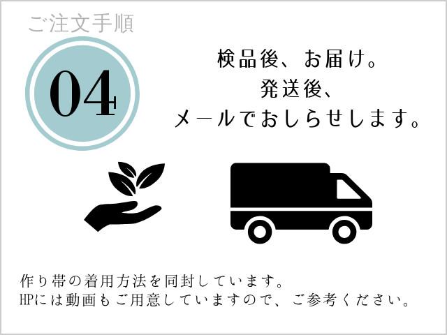 """""""手順4"""""""