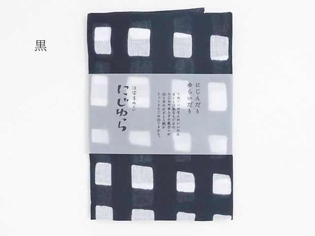 てぬぐい-Shi-ca-ku