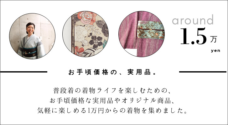 一万円以下で買える商品