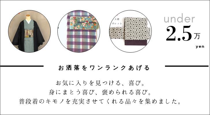 3万円以下で買える商品