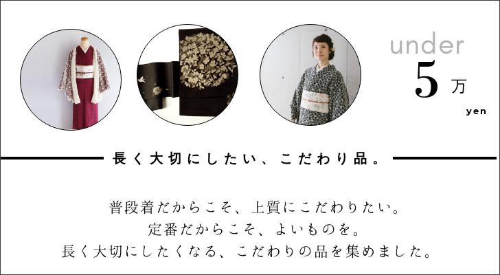 5万円以下で買える商品