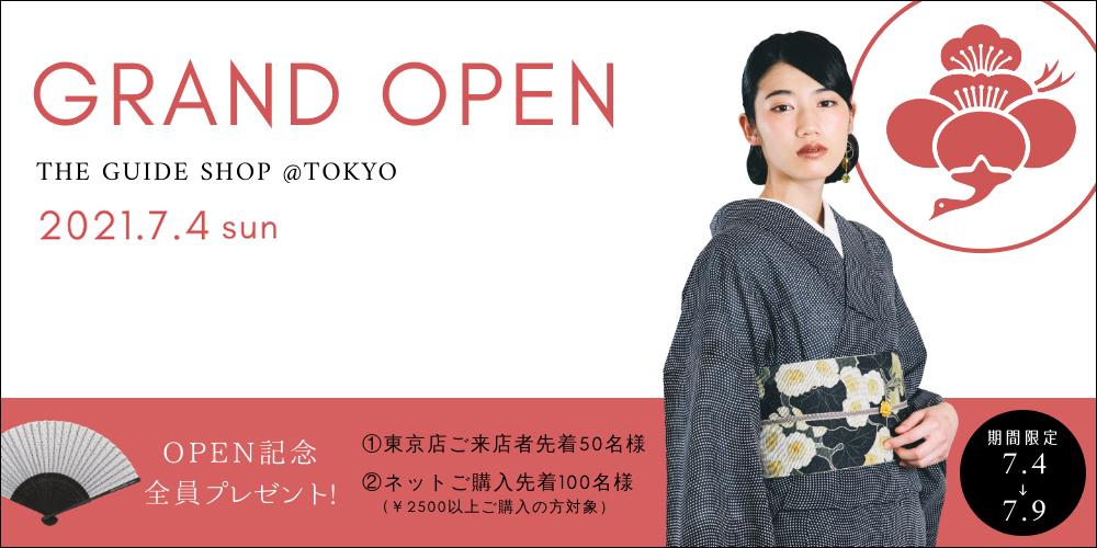東京店オープン